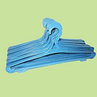 Плечики для верхней одежды в упаковке 10 шт
