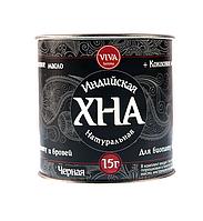 Хна для тату (биотату) Viva, черная, 15 г