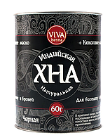 Хна для тату (биотату) Viva, черная, 60 г