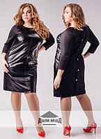 Женское стильное платье из гладкой эко-кожи / черное