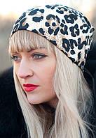 Фэшн. Молодёжные женские шапки. Леопард.