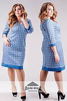 Женское стильное платье с оригинальным принтом Ромб \ голубой