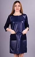 Кубики. Красивое платье большого размера. Синий.