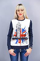 Руби. Женские свитшоты больших размеров. Лондон., фото 1