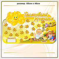 выставки для детских работ по лепке код G19002