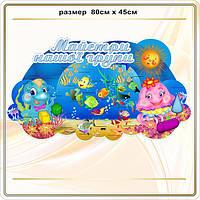 выставки для детских работ по лепке код G19009