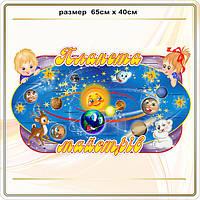 Выставки для детских работ по лепке код G19007