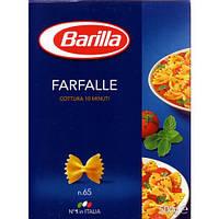 Паста Барилла Фарфалле