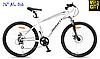 AVANTI FORCE 26 ALU DISK горный велосипед белый