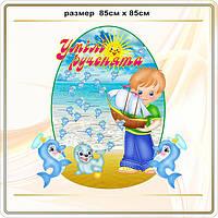 Выставки для детских работ по лепке код G19011