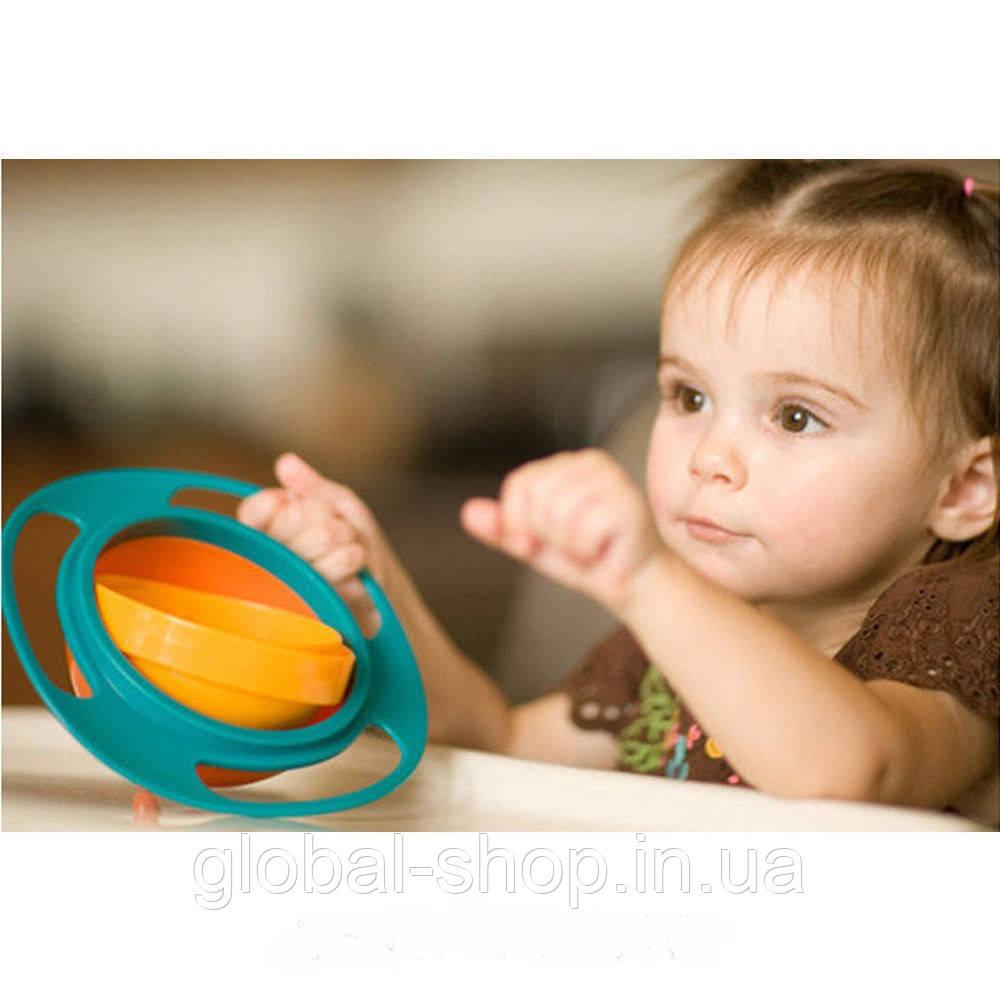"""Тарелка непроливайка для детей """"Неваляшка"""" (Gyro Bowl)"""