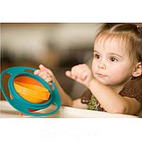 """Тарелка непроливайка для детей """"Неваляшка"""" (Gyro Bowl), фото 1"""