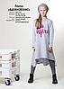 Платье Вдохновение для девочки ТМ Овен