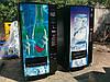 Торговый автомат по продаже банок и бутылок