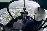 Аренда вертолета (самолета)