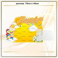 выставка детских работ для лепки и рисунков код G18001