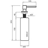 Дозатор для рідкого мила 500 ml. AquaSanita DQ-001 хром, фото 2