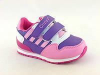 Детская обувь кроссовки Clibee арт.TS-F-557 Фиолет+малина (Размеры: 20-25)
