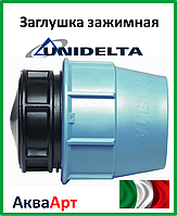 Заглушка зажимная 110 Unidelta