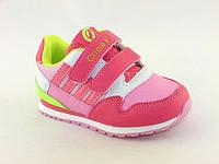 Детская обувь кроссовки Clibee арт.TS-F-557 Роз+лимон (Размеры: 20-25)