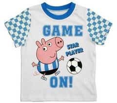 "Футболка для мальчика ""Джордж"""