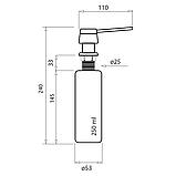 Дозатор для рідкого мила 250 ml. AquaSanita D-001 хром, фото 2