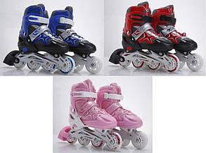 Ролики  детские раздвижные, алюм. рама, р. L - 39-42, свет.колеса, 3 цвета, фото 2