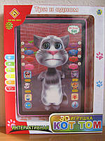 Интерактивный 3d планшет Кот Том последняя новая версия
