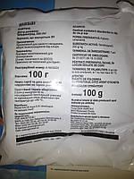 Акарицид Масай (MASAI) 0.1 кг Syngenta