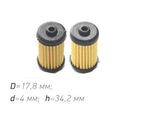 Фильтр вкладыш в клапан газа 1203, фото 2