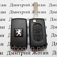 Ключ для PEUGEOT (Пежо) 407, 4007, 607, Bipper, 3 - кнопки (средняя багажник) с чипом ID46/433MHZ