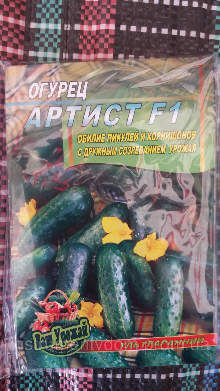 "Семена огурцов ""Артист F1"", 5 г  (упаковка 10 пачек)"