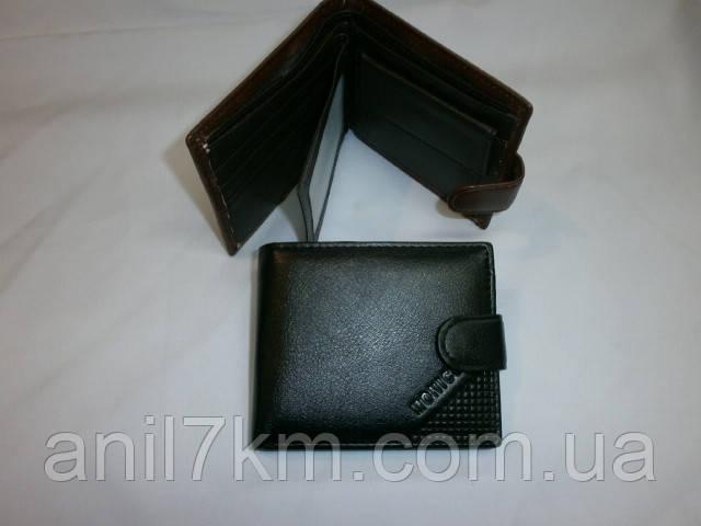 Мужской кошелёк фирмы Monice