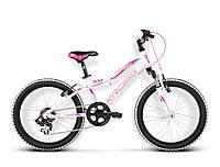 Велосипед Kross Mini бело-розовый  2016