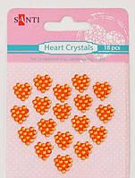 _Набор жемчужин самоклейка 952677 сердце оранж., 18шт Santi