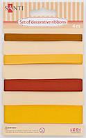 Набор лент декор. 952011 желтых