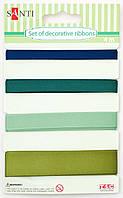 Набор лент декор. 952015 зеленых