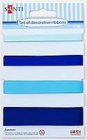 Набор лент декор. 952017 голубой