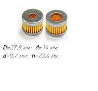 Фильтр в газовый клапан Atiker 1306-1308