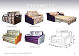 Диван-кровать Удача , фото 8