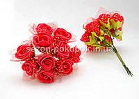 Роза фатин  (цена за букет 10 шт) Красный цвет