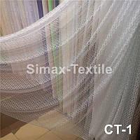 Сетка фатиновая, ткань для штор, ткань для пошива штор
