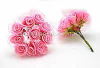 Роза фатин  (цена за букет 10 шт) Розовый цвет