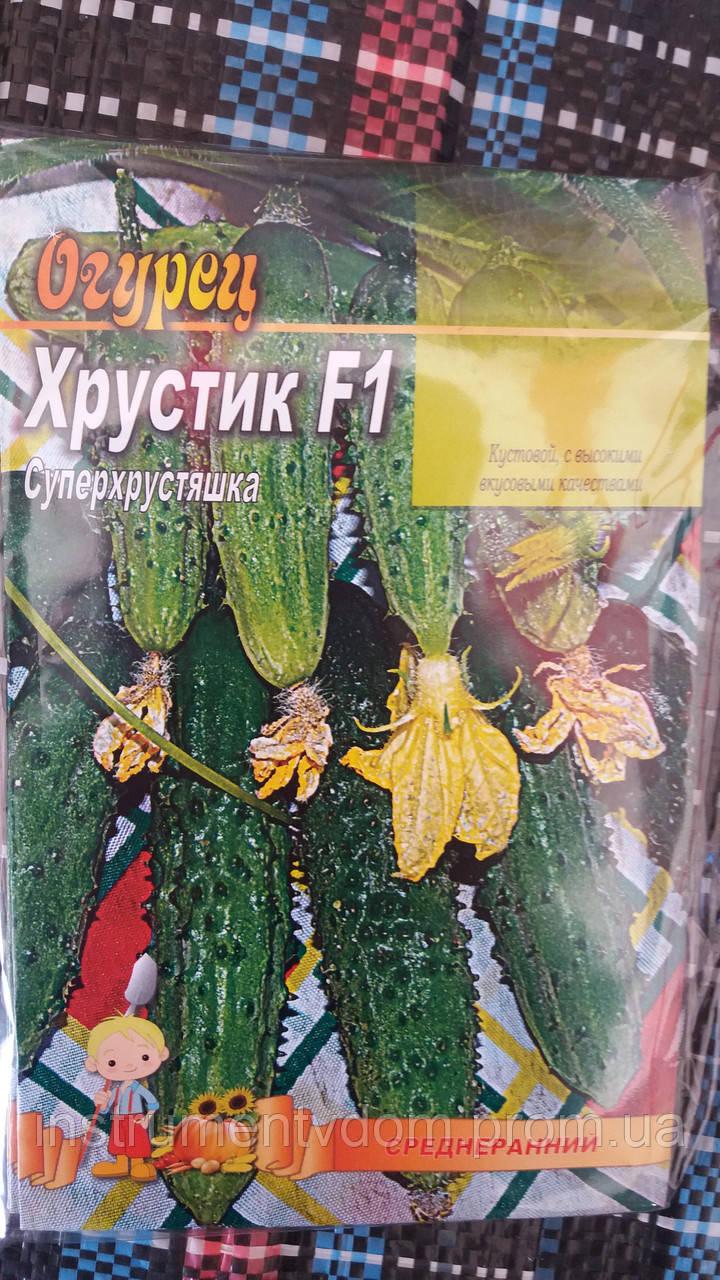 """Семена огурцов """"Хрустик F1"""", 5 г  (упаковка 10 пачек)"""