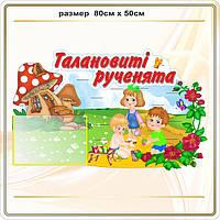 выставка для  детских работ по лепке и рисованию код G18008