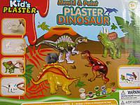 """Создание керамических магнитов """"Динозавры"""" KidsToys"""