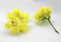 Роза фатин  (цена за букет 10 шт) Цвет - желтый
