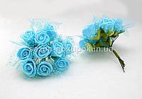 Роза фатин  (цена за букет 10 шт) Цвет - голубой