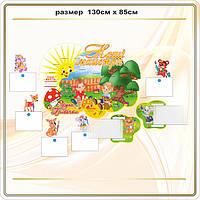 выставка для  детских работ по лепке и рисованию код G18006