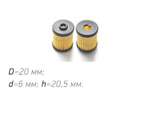 Фильтр вкладыш в газ клапан Romano (Новый), фото 2